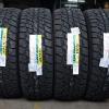 Dunlop Grandtrek at1 31x10.5R15 เส้น 3500