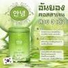 ราคาAun yeongg Collagen 20,000 mg. (อันยอง คอลลาเจน)