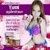ขาย Yumi สมุนไพรผัวหลง