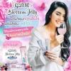 GDM Blossom Jelly เจลลี่หุ่นสวย by ใหม่-ดาวิกา