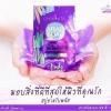 สบู่อาหรับพลัส Arab plus soap by Chomnita