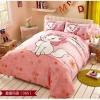 ผ้าปูที่นอน ลายแมวมาเรีย สีชมพู