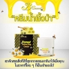 ครีมหน้าใสผึ้งป่า Honey Bee Cream 15กรัม