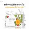 SOD Sodena By Moaplus อาหารเสริมผิว ออม - สุชาร์ (ผงชงดื่ม)