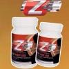 Z4 Body Weight Loss สำหรับลดเซลล์ลูไลท์