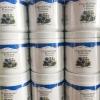 จำหน่าย คลอโรฟิลล์ พาวเดอร์ ยูนิซิตี้ (Chlorophyll Powder UNISITY)