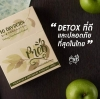 PREB 10 DAY DETOX BY ชิน