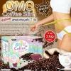 กาแฟโอโม่ คอฟฟี่ สลิม สูตรใหม่ (ลดเร็วx2) OMO COFFEE SLIM