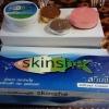 ขาย Skinshe Giftset สกินชี ครีมบำรุงผิวหน้าขาวใส