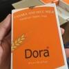 Dora Tanaka And Rice Milk Soap (สบู่ออเเกนิก) สบู่รักษาฝ้า