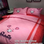 ผ้าปูที่นอน ลายหมู สีพื้น ชมพู-แดง