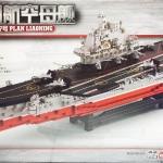 B0388 SLUBAN Plan LiaoNing (1,875 ชิ้น)