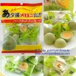 Half chocolate yubari melon ช็อกโกแลตเมล่อน ผสมน้ำเมล่อนแท้จากญี่ปุ่น