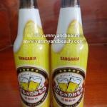 Sangaria Beer เบียร์เด็กซานกาเรีย 335 ml รสน้ำผลไม้ นำเข้าจากญี่ปุ่น (พร้อมส่งคะ)