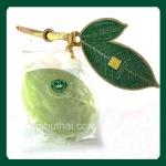 สบู่เลมอน(สีเขียว) สูตรต้นตำรับมาดามเฮง 120 g (ใหญ่) สำเนา