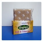 มาดามเฮง สบู่สมุนไพร ธัญญะ มะขาม THANYA Tamarindus Herbal Soap by Madame Heng
