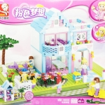 B0535 SLUBAN Home (639 ชิ้น)