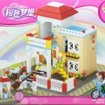 B0533 SLUBAN Home (380 ชิ้น)