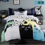 ผ้าปูที่นอน ลายแมวเหมียว พื้นสีขาว