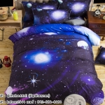 ผ้าปูที่นอน ลายจักรวาล Galaxzy กาแลคซี่ ดวงดาว 3D