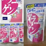 DHC Collagen 2,050 mg 60 วัน ทานได้ 2 เดือน