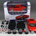 ขาย พรีออเดอร์ โมเดลรถเหล็ก โมเดลรถยนต์ ประกอบ Lamborghini LP610-4 แดง 1:24 สเกล มี โปรโมชั่น สำเนา