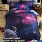 ผ้าปูที่นอน ลายจักรวาล กาแลคซี่ ดวงดาว 3D