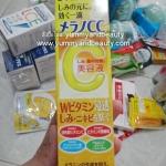Melano CC Vitamin C Cream ขนาด 20 ml