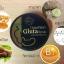 สครับกลูต้าเนื้อมะขาม Tamarind Gluta Scrub by TheQueen thumbnail 3