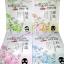 ROLANJONA (10 ซอง) มาร์กโคลน สีชมพู ซากุระ - ขาวใส ช่วยให้ผิวเปล่งปลั่ง มีเลือดฝาด thumbnail 4