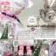 กันแดดควีน Queen Super Sunscreen cream thumbnail 4