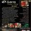 O-larn Guitar Story (DVD) thumbnail 2