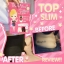 Topslim fitting Shorto (ท็อปสลิม ช็อตโต๊ะ) thumbnail 4