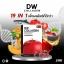 DW collagen ดีดับบลิวพลัส คอลลาเจน (ฉีกชงดื่ม) thumbnail 3