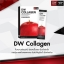 DW collagen ดีดับบลิวพลัส คอลลาเจน (ฉีกชงดื่ม) thumbnail 5