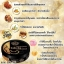 สครับกลูต้าเนื้อมะขาม Tamarind Gluta Scrub by TheQueen thumbnail 4