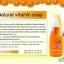 สบู่ส้มใส SomSai Natural Vitamin Soap ขนาด 200ml. thumbnail 2