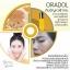 เซรั่มเสาวรสสีทอง ออราดอล Oradol serum by แตงโม thumbnail 5