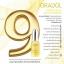 เซรั่มเสาวรสสีทอง ออราดอล Oradol serum by แตงโม thumbnail 6