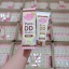 Pure DD Cream Sunscreen spf100 PA+++ by jellys thumbnail 1