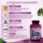 ขายAuswelllife Grape Seed 50000 mg. ออสเวลไลฟ์ เกรป ซีด thumbnail 4