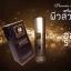เซนนาร่าเซรั่ม Zennara Gold Dry Oil Shimmer thumbnail 8