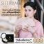แป้งเชอร์ริสม่า SHERISMA SPF30 by เบลล่า thumbnail 3