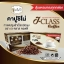 Vivi คาปูชิโน่ J-Class Coffee thumbnail 1