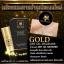 เซนนาร่าเซรั่ม Zennara Gold Dry Oil Shimmer thumbnail 2