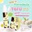 สบู่มาร์กเต้าหู้นมสด mask soap Tofu thumbnail 6