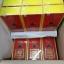 Cordy Plus (3 กล่อง) ถั่งเฉ้าแท้ ทิเบต สมุนไพรจักรพรรดิ ช่วยบำรุงร่างกาย 30เม็ด thumbnail 8