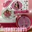 พิ้งแองเจิ้ล Pink angel 100 กรัม thumbnail 3