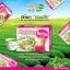 Matcha Greentea Detox ชาเขียวลดน้ำหนัก thumbnail 1