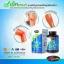 ขายAuswelllife Liquid Calcium plus Vitamin D3 (เสริมสร้างและบำรุงกระดูก) thumbnail 2